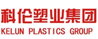 Kelun Plastics Grouplogo